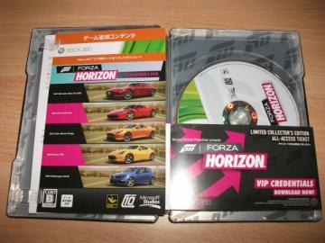 Forza Horizon003
