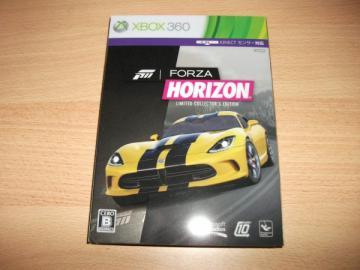 Forza Horizon001