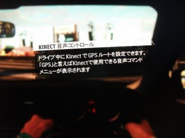 Forza Horizon007