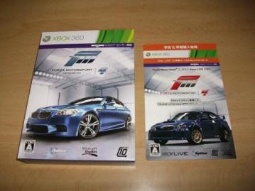Forza4_001.jpg