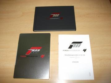 Forza4_002.jpg
