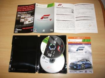 Forza4_009.jpg