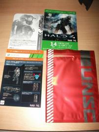 Halo4_011.jpg