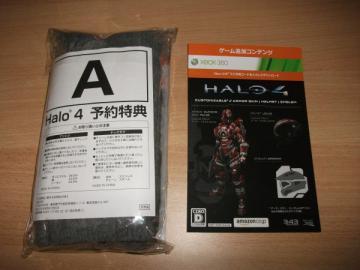 Halo4_012.jpg