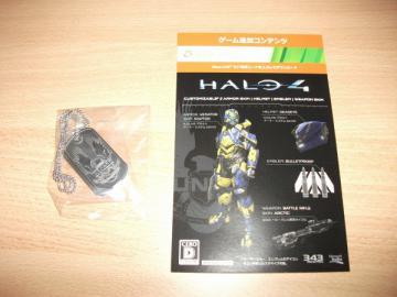 Halo4_013.jpg