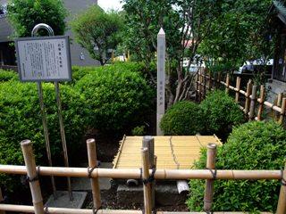 近藤勇生家跡の産湯の井戸