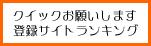 にほんブログ村 ファッションブログ