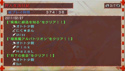 FC2BLOG003 422