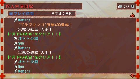 FC2BLOG003 423