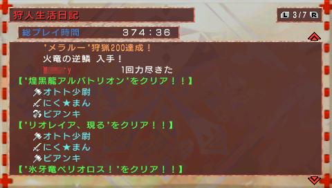 FC2BLOG003 424_1