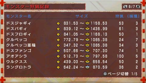 FC2BLOG003 439
