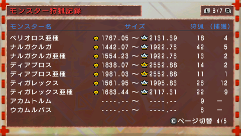FC2BLOG003 442