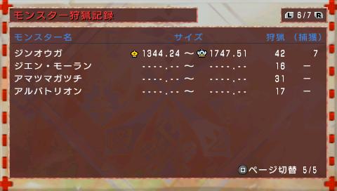 FC2BLOG003 443