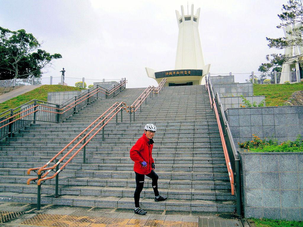 沖縄OTW04
