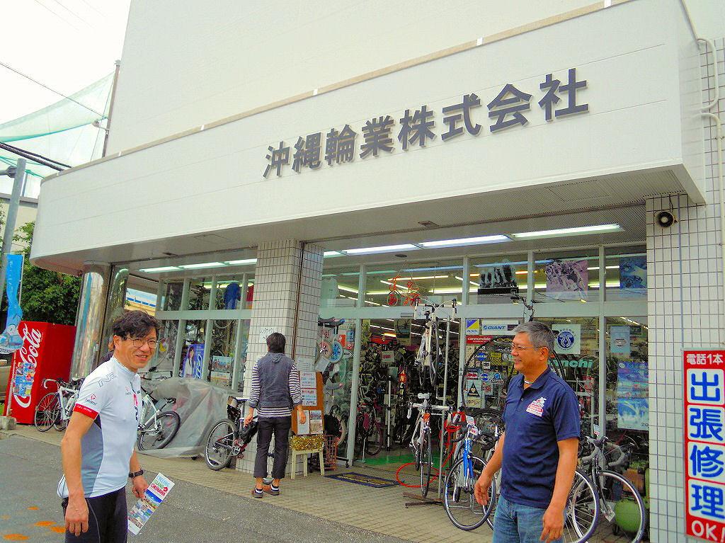 沖縄OTW33