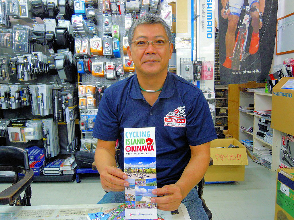 沖縄OTW32