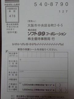 P1010535.jpg