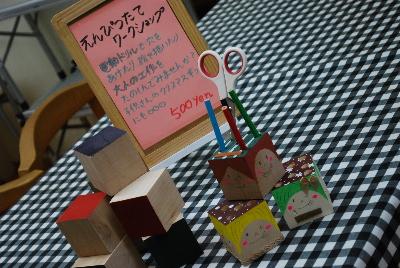 blog0354.jpg