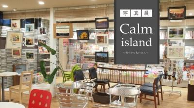 201411写真展web公開用画像カフェ