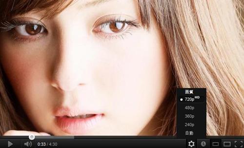 Nozomi 720p