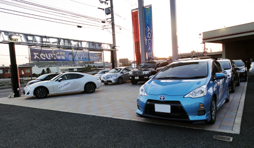 Hiroshima Toyota