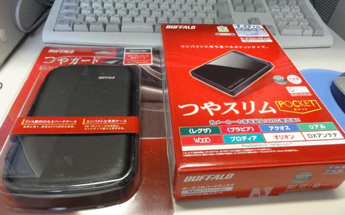 3.ポータブルHDD商品