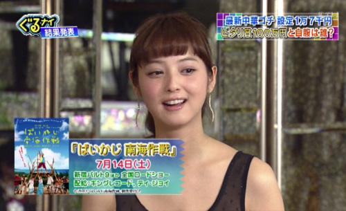 Nozomi Goti 6