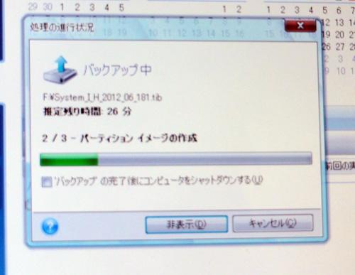 6SSD Copy2