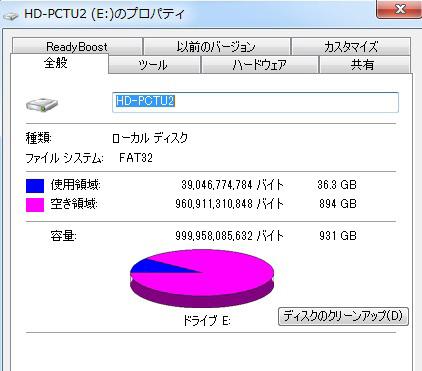 4FAT32.jpg