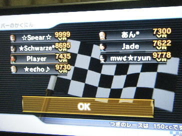 20110227marika0009JPG.jpg