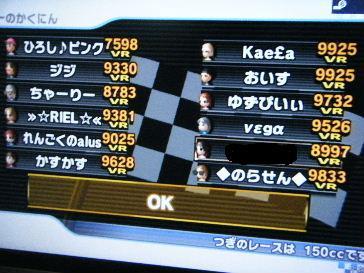 20110406marika0006JPG.jpg