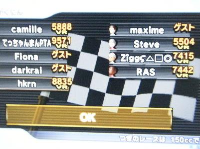 20110822marika0001JPG.jpg