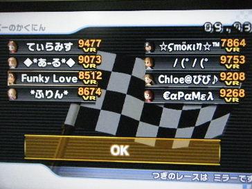 20110824marika0003JPG.jpg