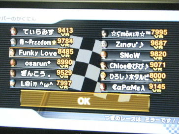 20110824marika0006JPG.jpg