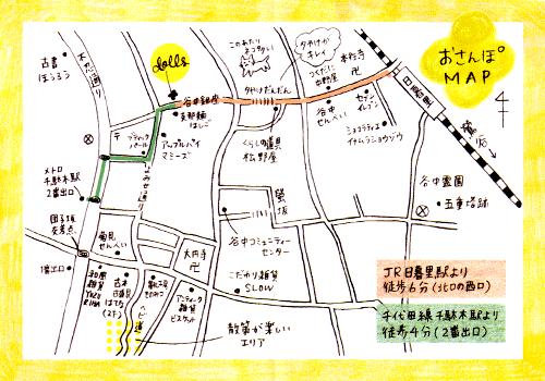 展示マップ
