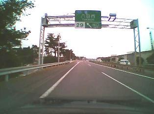 2013_01_13_名古屋→滋賀_095
