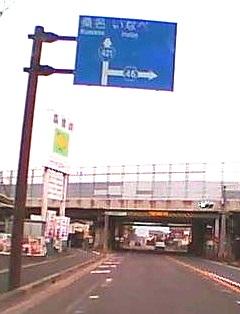 2013_01_13_名古屋→滋賀_105
