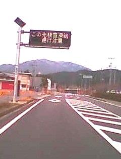 2013_01_13_名古屋→滋賀_108