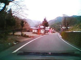 2013_01_13_名古屋→滋賀_113