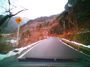 2013_01_13_名古屋→滋賀_116