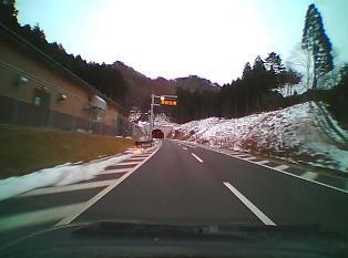 2013_01_13_名古屋→滋賀_124