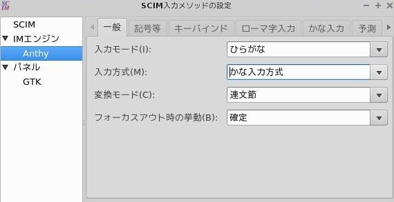2013_04_01_lxpup-13_04-beta1_19.jpg