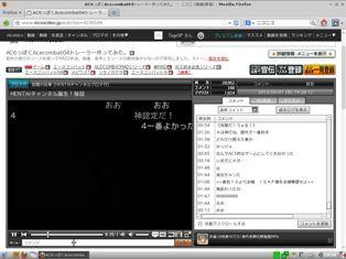 2013_04_01_lxpup-13_04-beta1_22.jpg