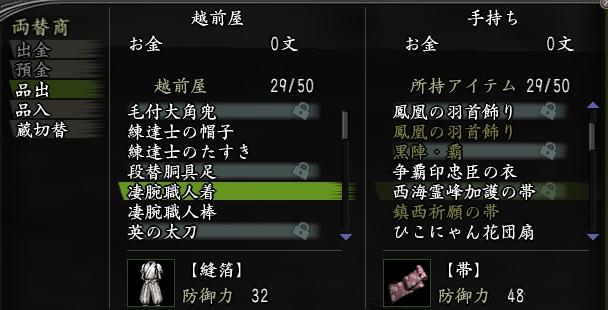2011y06m25d_161419546.jpg