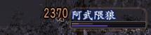2.磐石>ぶちかまし