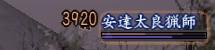 4.磐石×2>ぶちかまし