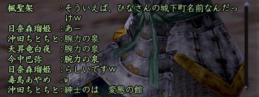 2012y03m10d_235619009.jpg