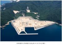 敦賀発電所3,4号機増設予定地