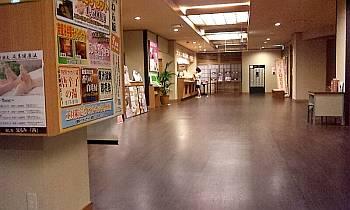 江戸遊・市原店