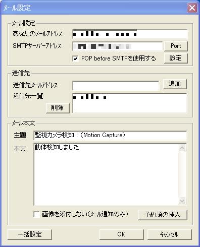 LC2_5